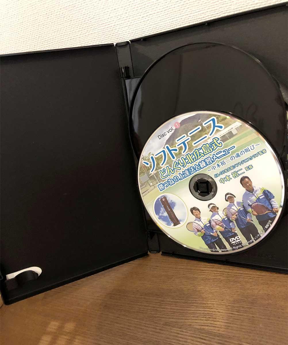 ソフトテニスどんぐり北広島式【中本裕二監修】DVD